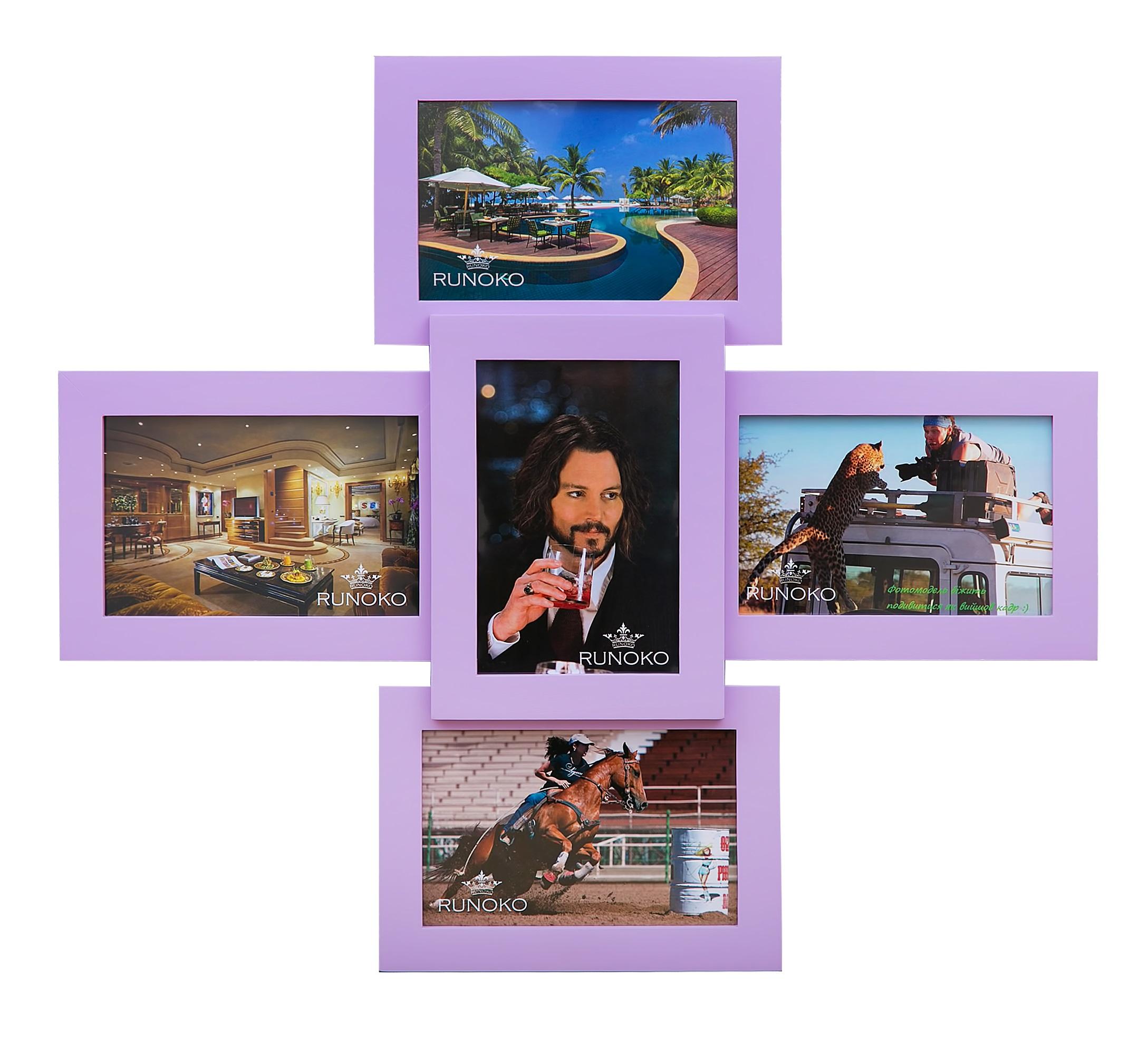 Мультирамка Руноко Лилия Фиолетовая на 5 фотографий